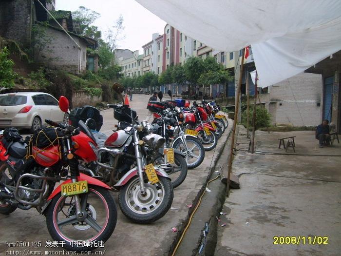 忠县,万州摩友在忠县野鹤就摩托车信息化建设进行了