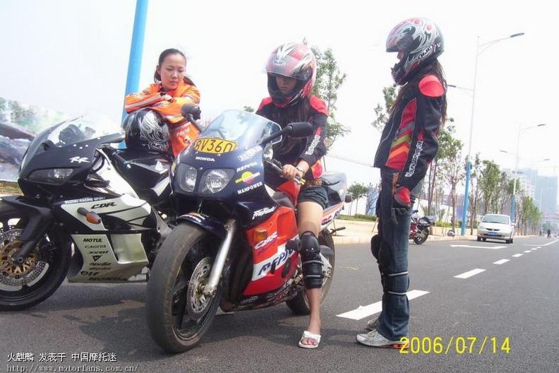 美女摩托车手 - 湖南摩友交流区