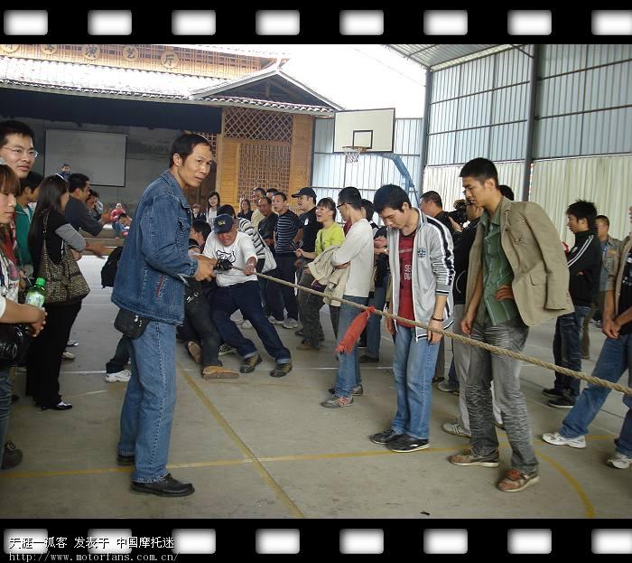 标题: 柳州龙城机车5周年纪念——欢聚月岛湖