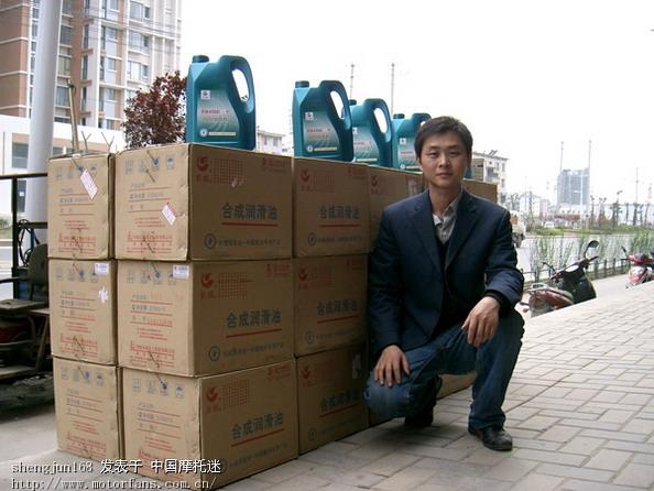 长城润滑油专卖www.hftzy.com长城捷豹王全合成10w/50机油专高清图片