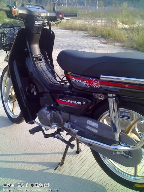 刚买的大阳48q - 大阳大运 - 摩托车论坛 - 中国第一