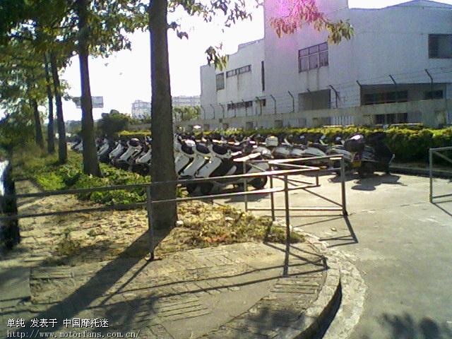 踏板摩托车综合讨论区 春风水冷125怎么样图片