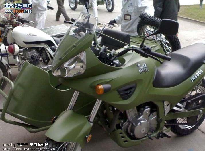 嘉陵专区 嘉陵600cc军版摩托车