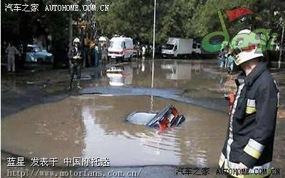 世界九大最离奇的车祸图片