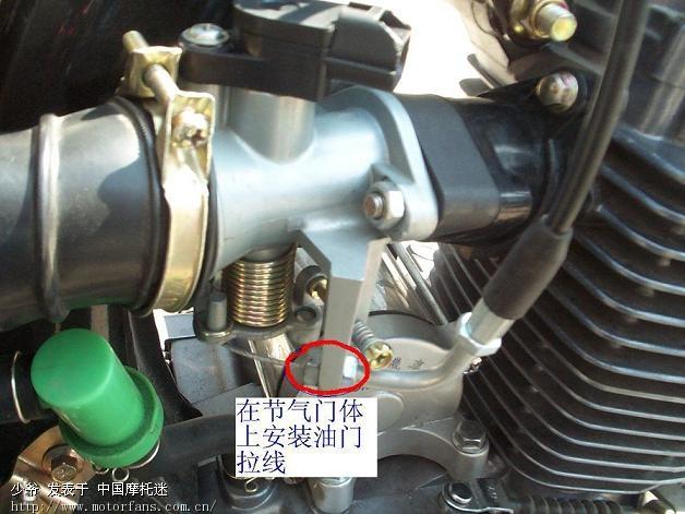 摩托车化油器改电喷〈转载整理〉