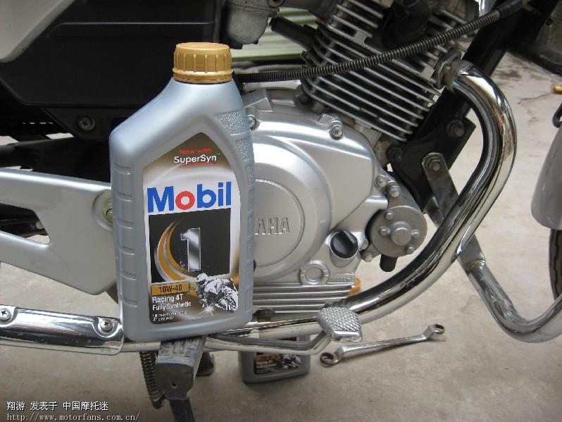 自己动手换机油,图片实录!