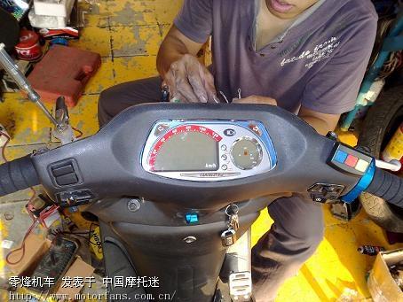 五羊本田100c改装液晶表过程