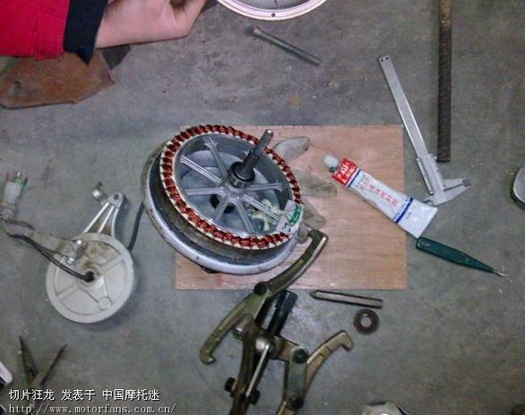 江苏摩托车友交流区 电瓶车电机构造及轴承更换图片