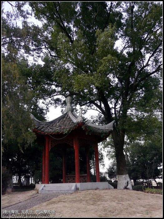 江西   大余县    牡丹亭公园 - 海阔山遥 - .