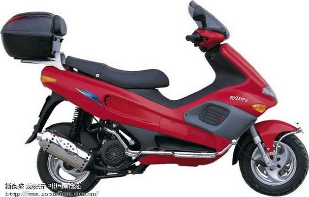 大阳摩托车专区 关于大阳125T 7踏板车是皮带还是轴传动图片