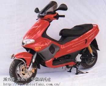 大阳专区 关于大阳125T 7踏板车是皮带还是轴传动图片
