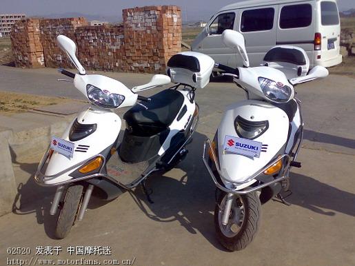 海王星 - 豪爵铃木-踏板车讨论专区 - 海王星 - 摩托