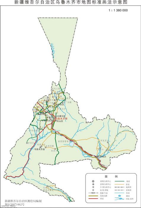 乌鲁木齐市是新疆维吾尔自治区的