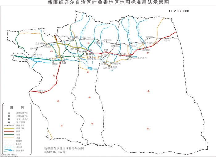 驴行新疆出行必备------新疆公路网详解,新疆地图大全