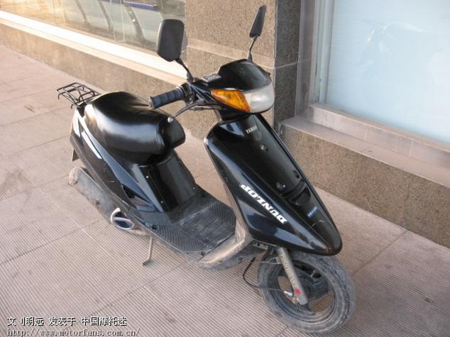 at 2008-3-24   :  :  本田王125也有,看来楼主选择车很有品味.