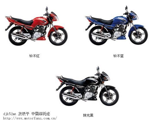 济南轻骑铃木gsx125-3f长期骑行报告