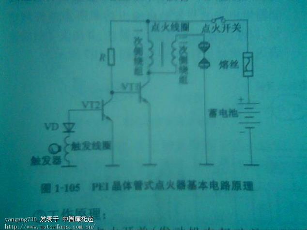 长江750点火开关电路图