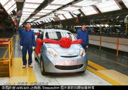 一万元的奇瑞电动汽车高清图片