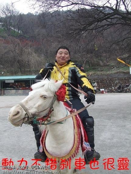 骑白马的不一定是唐僧
