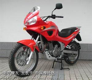 摩托车价格 信息查询图片
