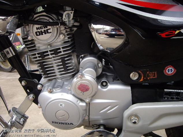 新大洲本田摩托车专题论坛 我的08款金锐箭快一万多了高清图片