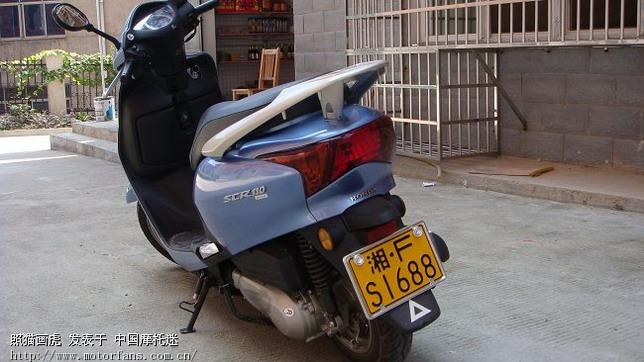 踏板摩托车综合讨论区 成都佳御俱乐部 3.15 游梨花沟图片