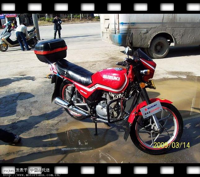 易存档区 出售铃木王GS125摩托车