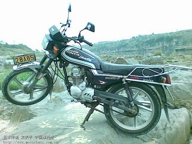 我的wh125c - 五羊本田-骑式车讨论专区 - 摩托车论坛