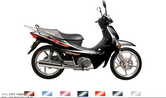 摩托车论坛 五羊本田-骑式车讨论专区 03 大阳125-18和五本锋影那辆
