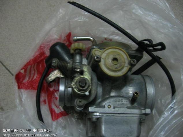 雅马哈踏板摩托车讨论区 凌鹰想改BS26化油器图片