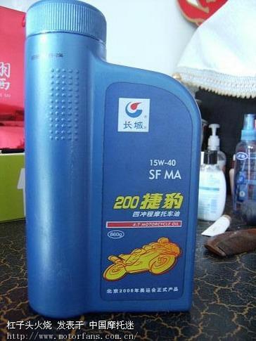 长城最低档的油了吧而整个长城   又是润滑油里很低档的品牌高清图片