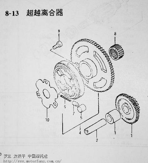 铃木gs125发动机分解图