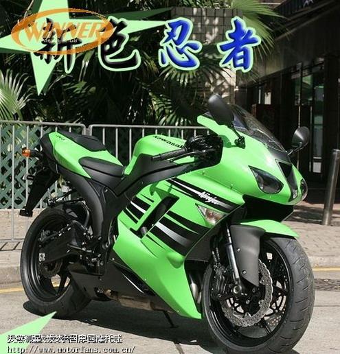 湖北襄樊摩托车价格图片