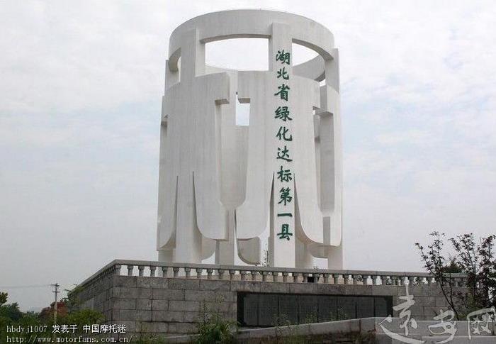 标题: 嫘祖故里——湖北宜昌远安
