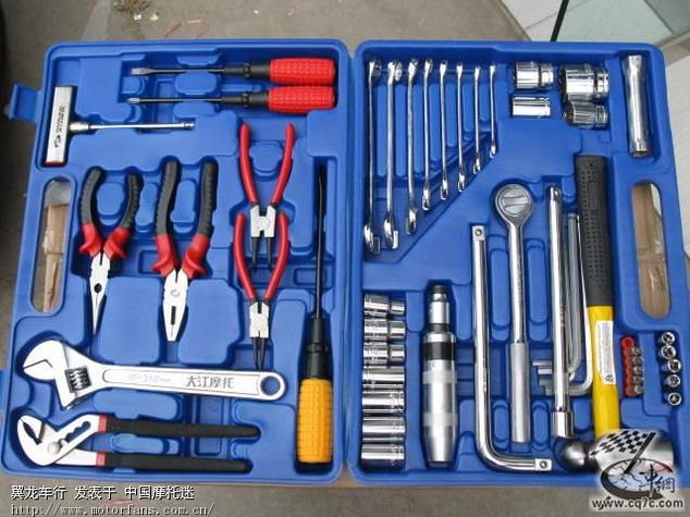 大江摩托专用维修工具全套 原价580套现价300套
