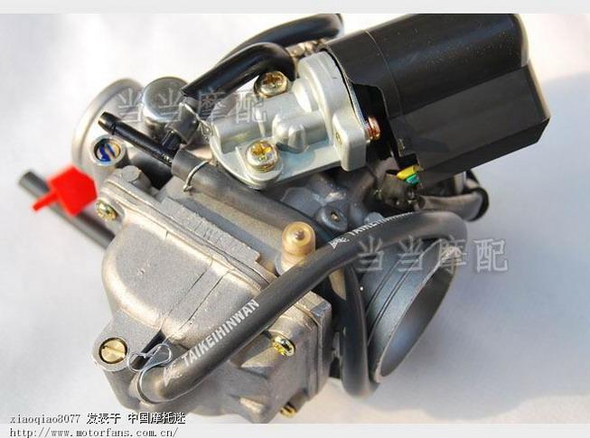 这个gy6化油器怎样? - 踏板论坛 - 摩托车论坛 - 中国