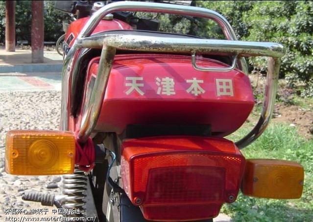摩托车商品精品交易区 已交易存档区 出成色绝佳天津本田90高清图片
