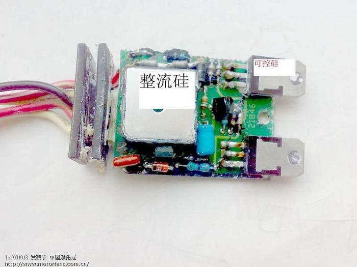 摩托车稳压器接线图_摩托车磁电机接线图