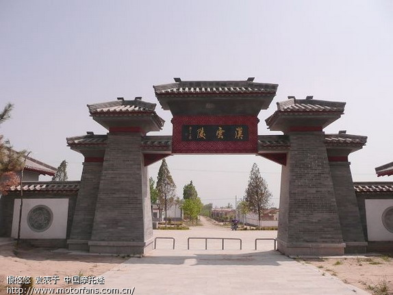 爷台山风景区600×600