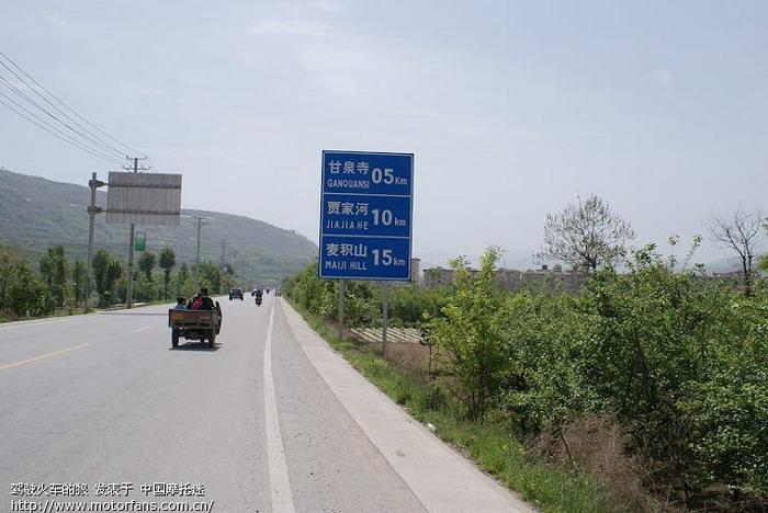 甘肃天水旅游风景区仙人崖一游