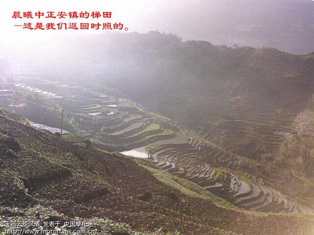 五一摩游——到贵州省正安县九道水森林公园(附精美图