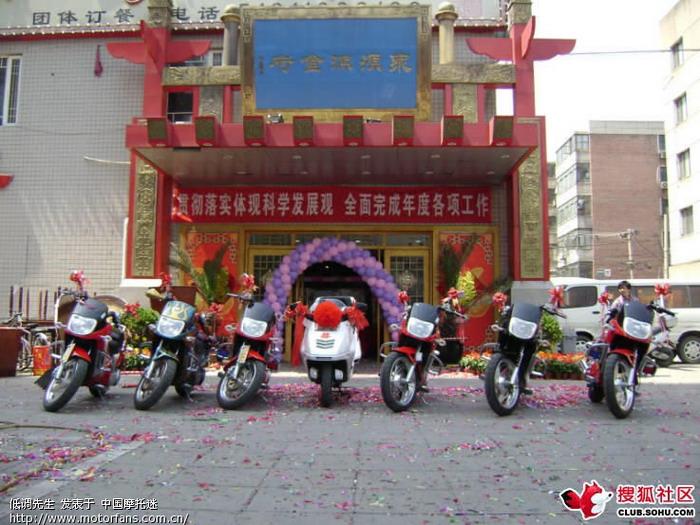 北京摩托车友交流区 北京春风水冷摩托车俱乐部会员招募中图片