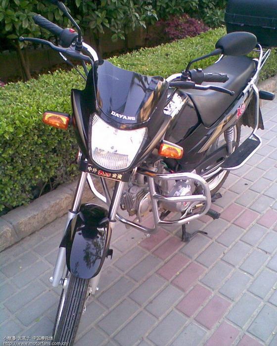 大阳48q-7便宜出了(已出) - 大阳大运 - 摩托车论坛