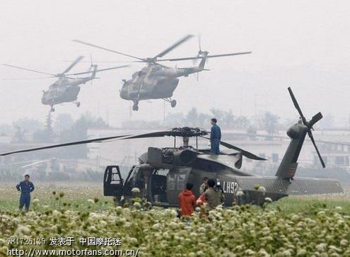 视界直升机搜索的反思中国军队任重道远;