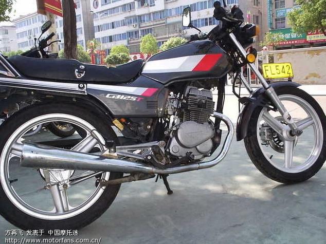 本田cb125t-摩托车论坛-摩托车论坛手机版-中国第一车
