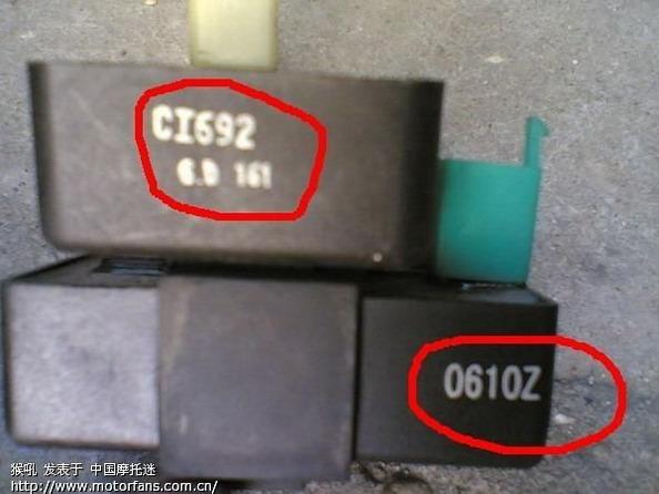 标题: 急需帮助,dio35的点火器接线问题.