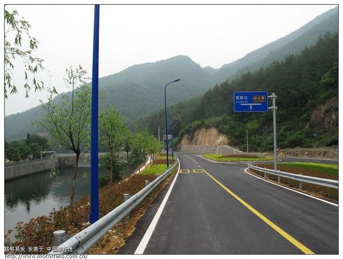浙江20省道沿路风景