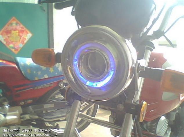 铃木gt125改氙气大灯 - 济南铃木 - 摩托车论坛 - 第