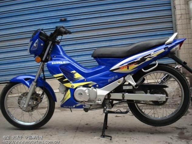 佳劲摩托车110电路图