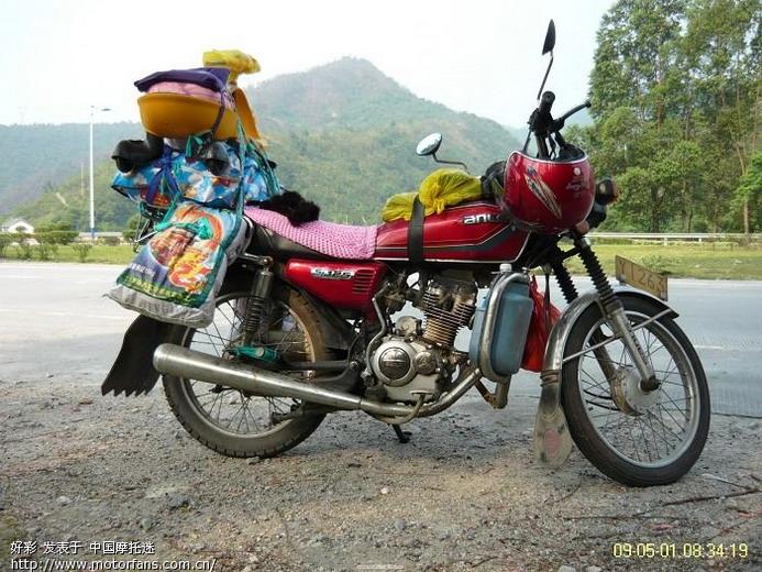 请问我的摩托车后轮轴承是什么型号的 高清图片